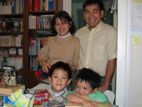 Famille Phu Nhi
